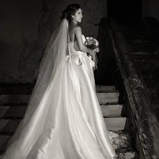 Wedding photographer Andrea González Olvera (andreography). Photo of 03.12.2016