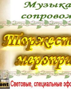 Евгений Иванович в Тюмени