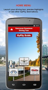 Vancouver Downtown GyPSy Tour- screenshot thumbnail