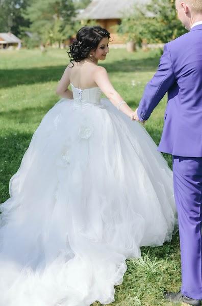Wedding photographer Anastasiya Machigina (rawrxrawr). Photo of 31.07.2016