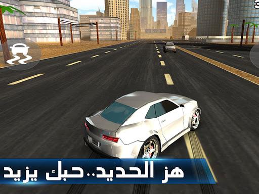 玩免費賽車遊戲APP|下載شارع الموت - Death Road app不用錢|硬是要APP