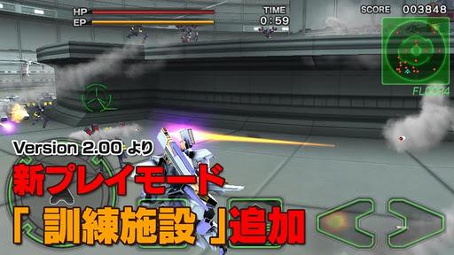 Destroy Gunners SP / ICEBURN!! screenshot 1