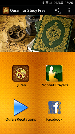 Quran for Study Free
