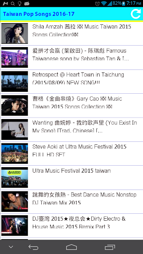 Taiwan Pop Songs 2016