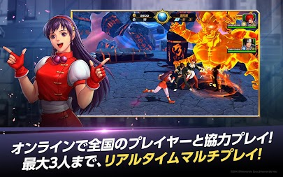 KOF ALLSTAR APK screenshot thumbnail 18