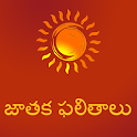 Telugu Horoscope: Rasi Phalalu icon