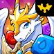 ドラゴンビレッジB - ドラゴンモンスターカードを集めて育成するパズルゲーム - Androidアプリ