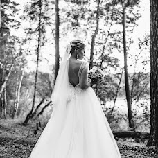 Wedding photographer Kseniya Rudenko (mypppka87). Photo of 26.09.2018
