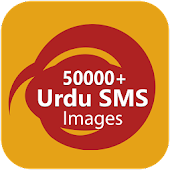 Latest Urdu SMS Images