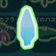 氷のハスの種