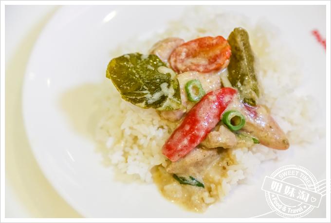 PAPAYA泰-泰式料理辛香綠咖哩雞肉2