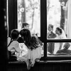 Wedding photographer Heverson Henrique (heversonhenrique). Photo of 29.05.2015