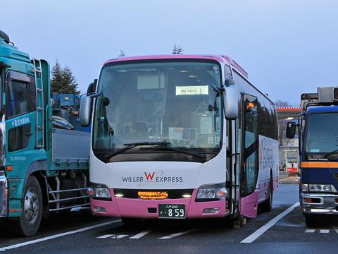 岩手県北自動車南部支社(南部バス)「WILLER EXPRESS」N4220便 ・859 安達太良SAにて_01