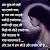 Heart Touching Shayari file APK for Gaming PC/PS3/PS4 Smart TV