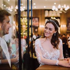 Wedding photographer Tonya Trucko (toniatrutsko). Photo of 08.12.2016