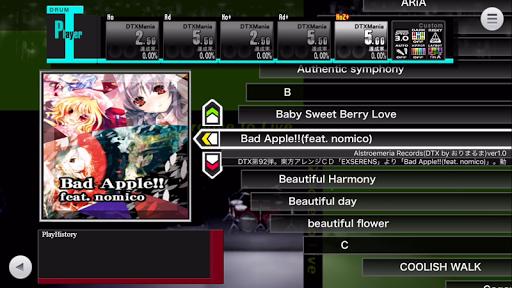 玩免費音樂APP|下載DTXPlayer app不用錢|硬是要APP