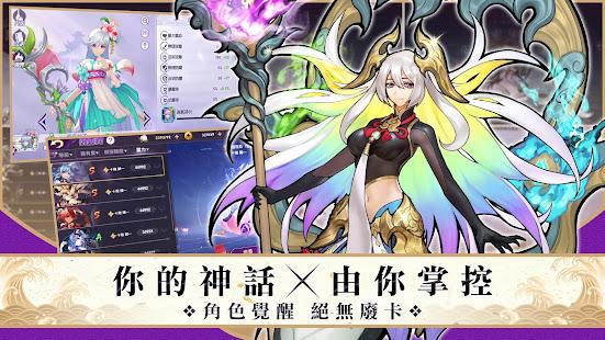 Hack Game 御神師-【與神同行】日本大神連動登場 apk free