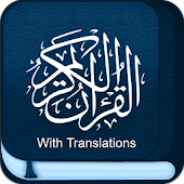 Audio Quran With Translations