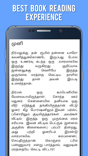 Ghost Stories in Tamil