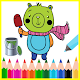 Download Animal Drawing And Coloring Book For PC Windows and Mac