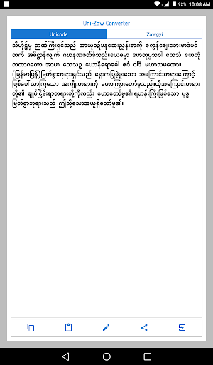 English-Myanmar Dictionary 2.5.4 screenshots 12