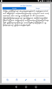 Download English-Myanmar Dictionary APK latest version app for