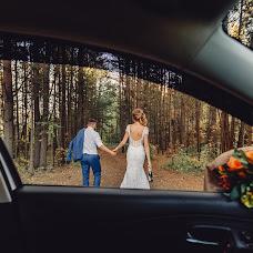 Wedding photographer Evgeniy Konstantinopolskiy (photobiser). Photo of 04.11.2018