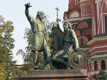 C:\Users\ТАТЬЯНА\Pictures\Москва\kuzma-minin-and-count-dmitry-pozharsky_3-t.jpg