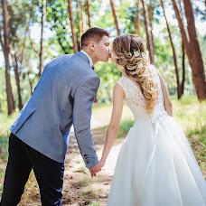 Wedding photographer Alona Zaporozhec (AlenaZaporozhets). Photo of 04.07.2017