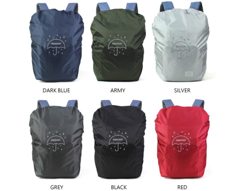 2021 防水包推薦 防水後背包 防水側背包 防水雨罩 通勤
