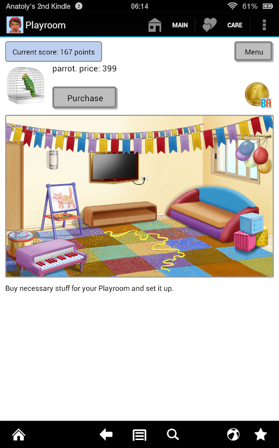 Baby Adopter Holidays- screenshot
