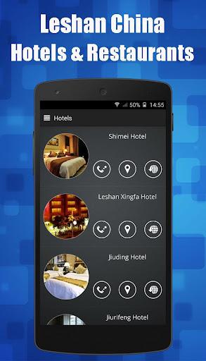 玩旅遊App|Leshan Giant Buddha Tour Guide免費|APP試玩