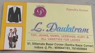 L Daulatram photo 2