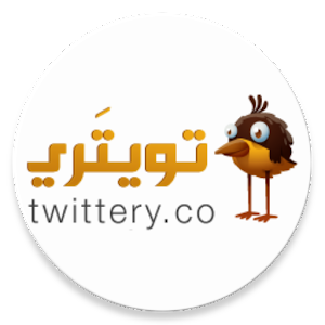 تويتري