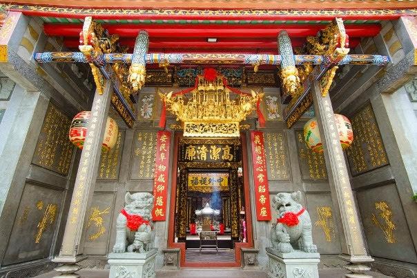 Phoc An Hoi Quan Pagoda