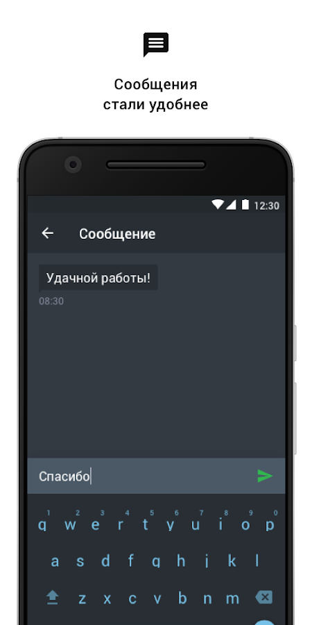 TapTaxi. Водитель- screenshot