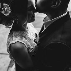 Wedding photographer Oleg Steinert (MoviesArt). Photo of 05.09.2018