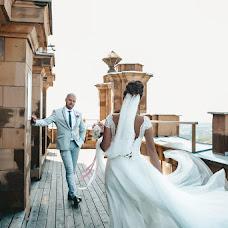 Wedding photographer Darya Mitina (daryamitina). Photo of 14.08.2018
