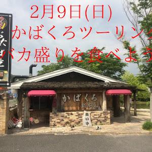 のカスタム事例画像 ヒロRB@SKYLINE CLUB in 広島さんの2020年02月06日15:59の投稿