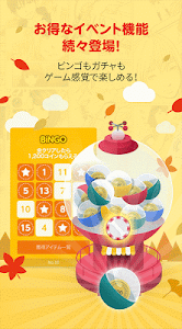 【無料マンガ】ピッコマ〜面白いマンガを毎日タダ読み! screenshot 2
