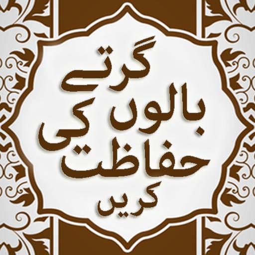 Hair CareTips In Urdu - Google Play-ko aplikazioak