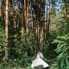 Wedding photographer Ekaterina Bulgakova (bulgakovakate). Photo of 09.10.2016