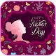 Mothers Day Status : Mothers Day Wallpaper Download for PC Windows 10/8/7
