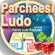 Download Parcheesi Ludo: Family Ludo Parcheesi For PC Windows and Mac