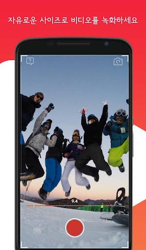 Upshot - 간편한 비디오 녹화 편집앱