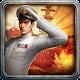 Warship Commanders (game)