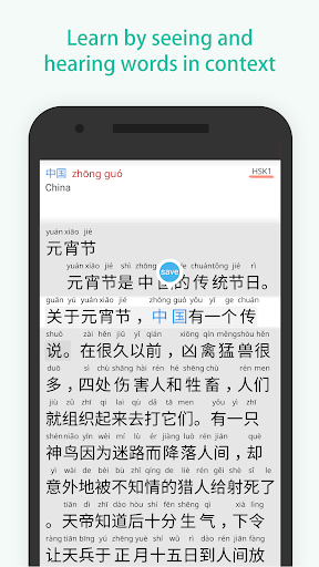 Read and Learn Chinese App screenshot 2