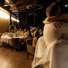 Düğün fotoğrafçısı Pavel Golubnichiy (PGphoto). 01.05.2019 fotoları