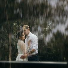 Wedding photographer Vitaliy Brazovskiy (Brazovsky). Photo of 16.09.2018