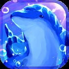 海豚养成游戏3D-Aquarium World- icon